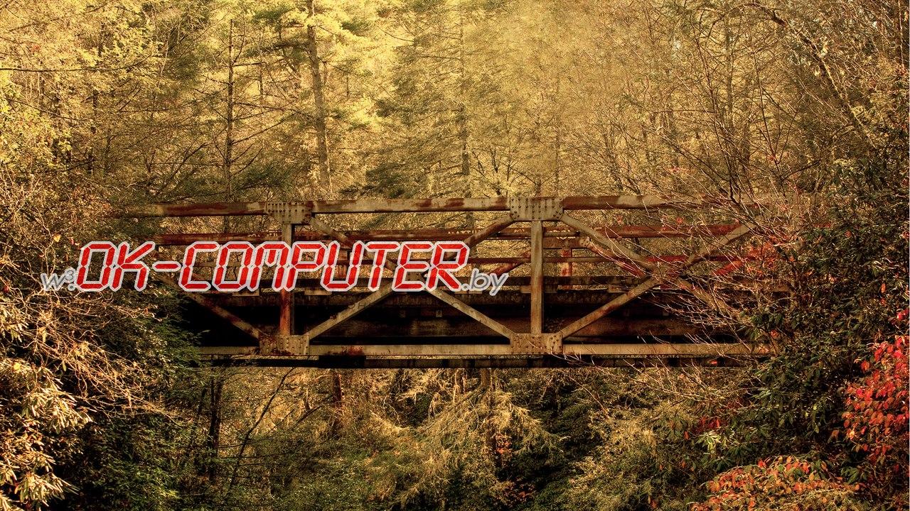 Ремонт ноутбуков и компьютеров в OK-COMPUTER.by