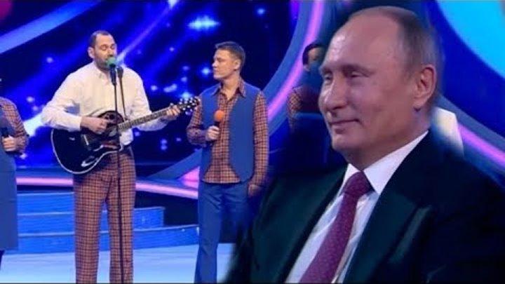 Семён Слепаков спел Путину в кремле все в ШОКЕ прикол 2017 HD