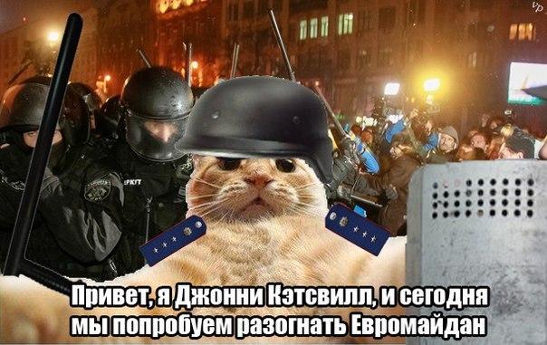 """В центр Киева стягивают """"Беркут"""" и внутренние войска. Власть готовит новый штурм, - Самооборона Майдана - Цензор.НЕТ 1772"""