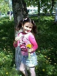 Олеся Алиева, 27 июля , Кемерово, id219969037