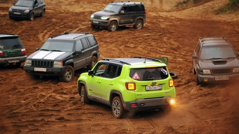 Интрига! Супер Jeep победит Subaru и Renault Duster на бездорожье? ! Offroad 2018