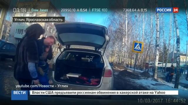 Новости на Россия 24 В детский сад в багажнике Следователи изучают новый способ перевозки детей смотреть онлайн без регистрации