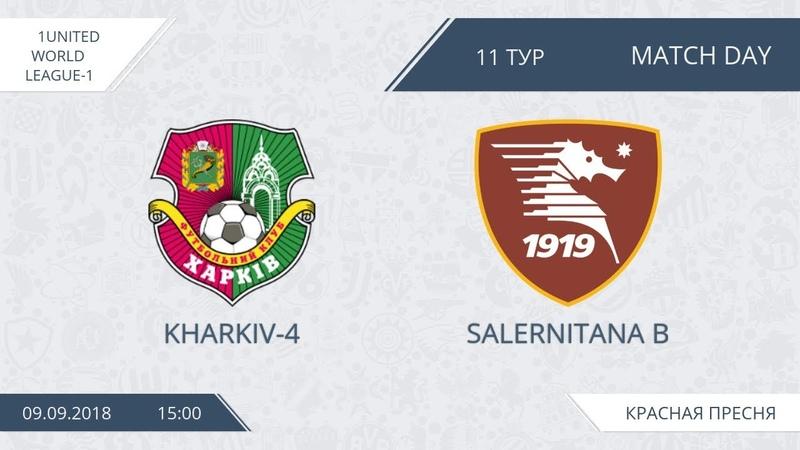 AFL18. United World. Premier. Day 11. Kharkiv 4 - Salernitana B.