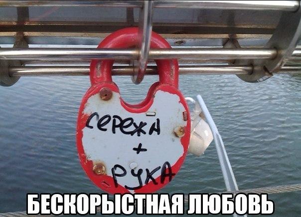 http://cs409830.vk.me/v409830776/2a5f/RJ20kHK7x44.jpg