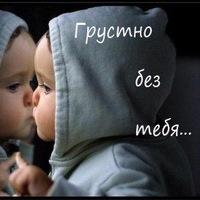 Назира Хусаинова, 7 мая 1996, Старобалтачево, id163293327