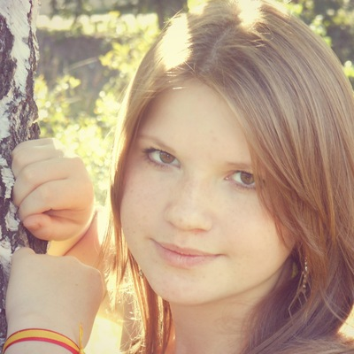 Ольга Сарапулова, 9 февраля 1998, Первоуральск, id38623437
