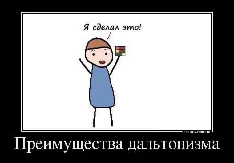 Сидели, лучшие районы спб для проживания русских