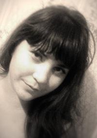 Олександра Холодняк