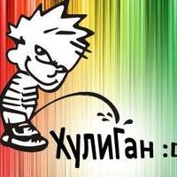 Илья Германович, 23 августа 1991, Минск, id149075213