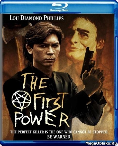 Первая сила / The First Power (1990/BDRip/HDRip)