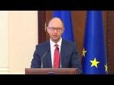 Украина начинает проект