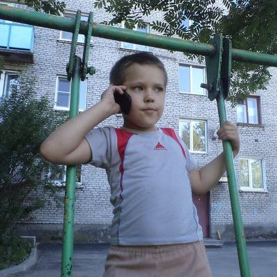 Паша Первов, 23 сентября , Екатеринбург, id222134301