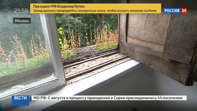 Новости на Россия 24 • Определено будущее утопии: дом-корабль отреставрируют