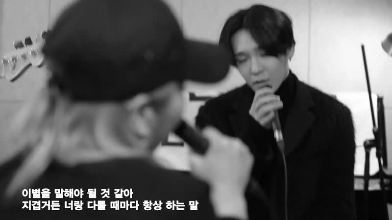스페셜 라이브 자이언트 핑크 남태현 - 죽일놈 [myK Awesome live]