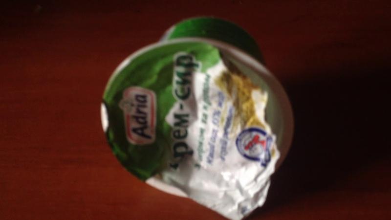 Сербский крем-сыр.
