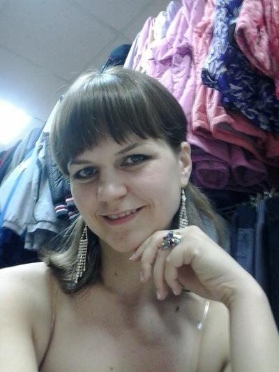 Елена Пронина, 20 октября 1985, Соликамск, id74799074