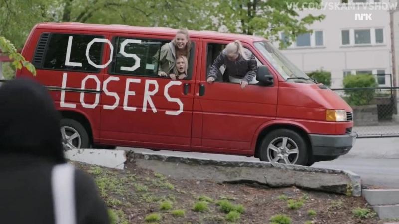 Skam af los-losers 4x08