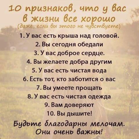 Фото №456249086 со страницы Ирины Калинкиной