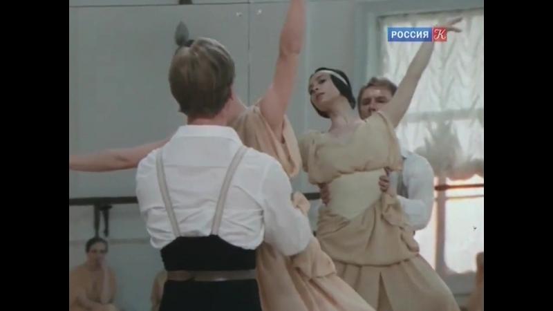 СССР. Анна Павлова. Все Пять Серий. (1983 - 1986.г.)