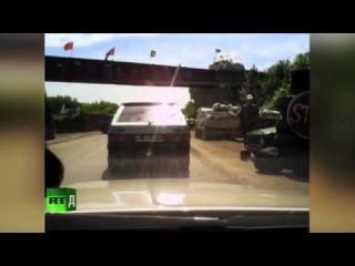 Украина Беженцы Док. фильм RT