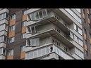 Демонтаж поврежденных конструкций на ЖК Мирный Обнинск