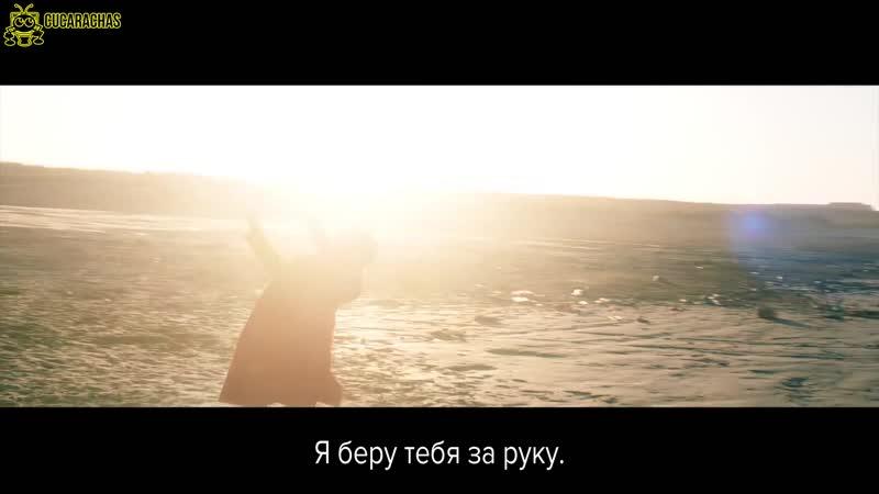 [RUSSUB] TAEMIN - Under My Skin