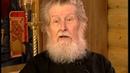 Моя Великая Война Про свою войну рассказывает священник один из фронтовиков Московской епархии