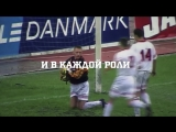 «Спартаку» – 95- мы все одной крови!.mp4