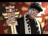 Red Bull BC One 2014 Taiwan Cypher