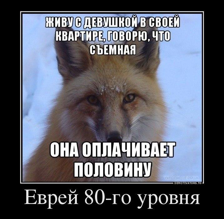 Ивановна договорила кинотеатр дэдпул в азове понял, что