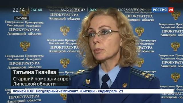 Новости на Россия 24 • Массовая госпитализация школьников в Липецке ультразвуковая атака или симуляция