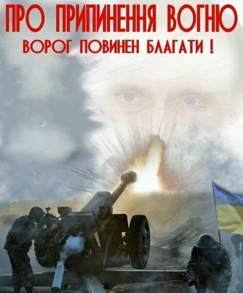 Россия перебросила террористам на Донбасс пять конвоев снабжения, - Тымчук - Цензор.НЕТ 3398