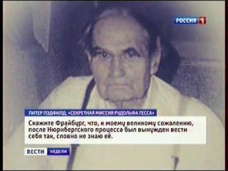 История Ми-6: Право на убийство (