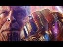 Вот почему нам не показали, как Танос берёт Камень Силы