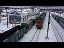 Грузовой поезд. Станция Графская. ЮВЖД.