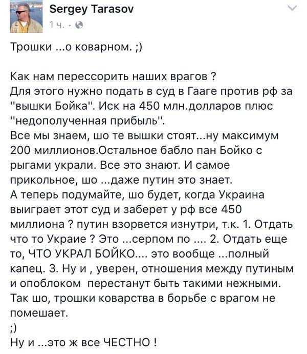 """ГПУ допускает объявление в международный розыск """"крымской прокурорши"""" Поклонской - Цензор.НЕТ 8463"""