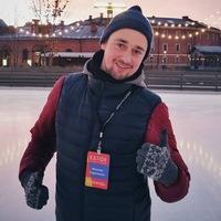 Максим Сергиенко фото