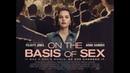 По половому признаку / On the Basis of Sex (2018) | Official Trailer 2 | КиноПарк