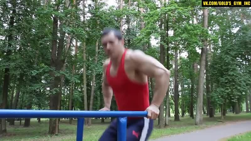 Самое четкое упражнение для грудных мышц на брусьях. Хейтер вмешался.)).mp4