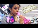 Покупки за доллар Liza Koshy на русском