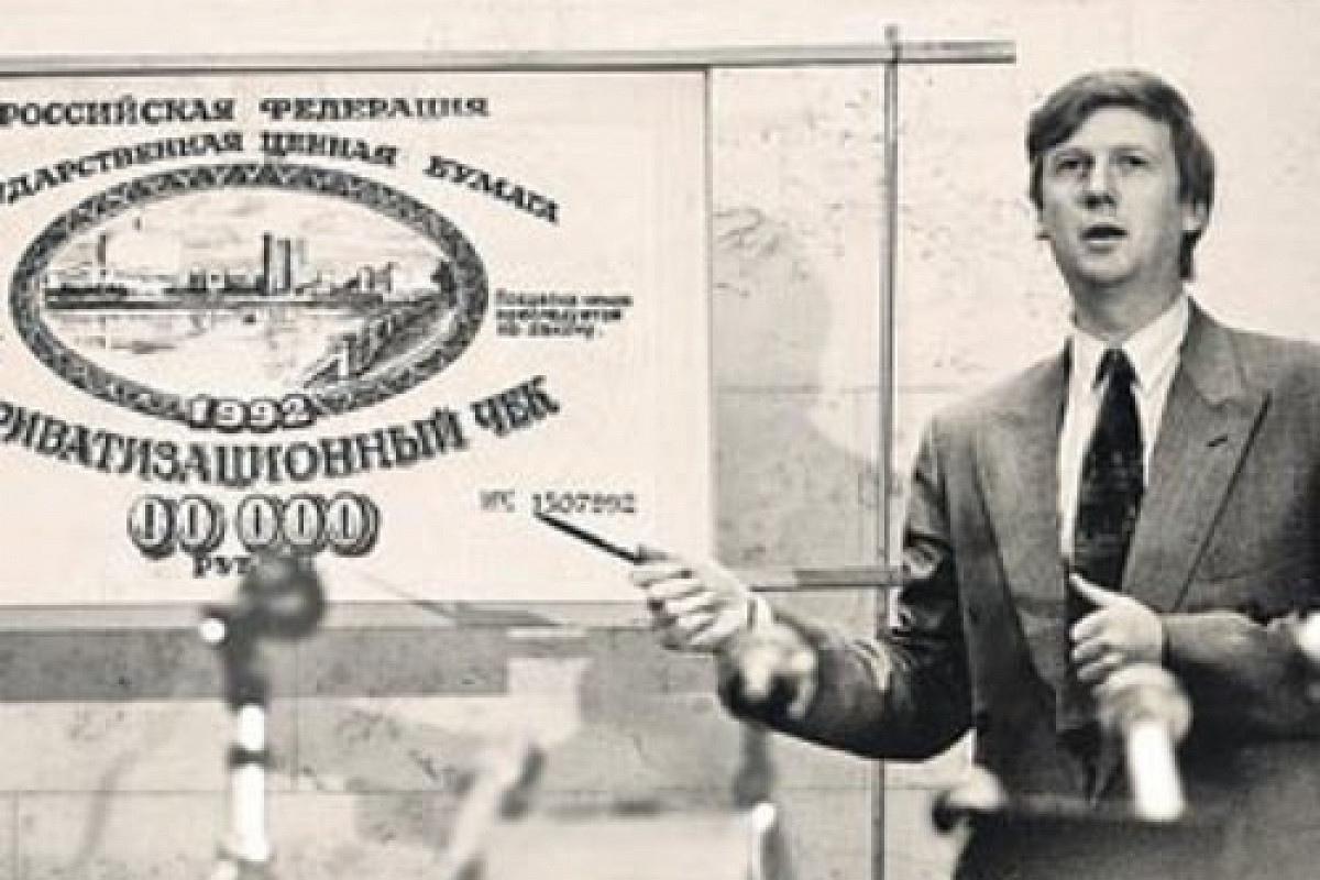 Арест Анатолия Чубайсаожидают после проверки Счётной палаты