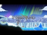 Все боссы Starbound - НЛО + Робот + Дракон!