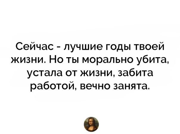 Фото №456252247 со страницы Киры Корсиковой
