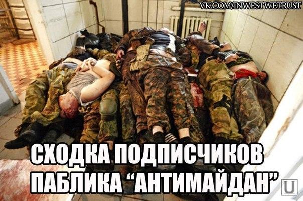 Количество огневых ударов, наносимых со стороны России, возросло, - ИС - Цензор.НЕТ 5289