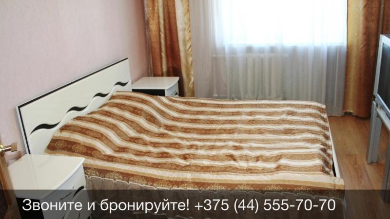 Советская 111. 2-комнатная квартира на сутки в Гомеле по ул.Советская