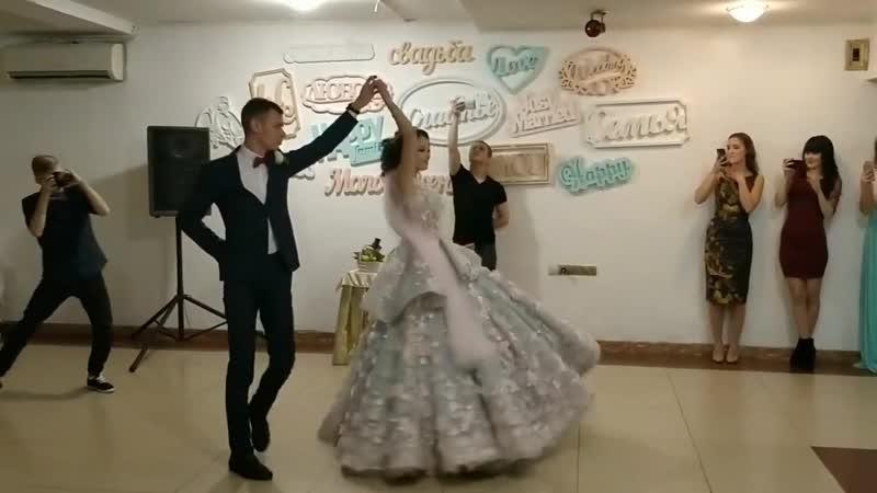Наш танец:*