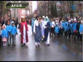 У Вербну неділю в Тернополі знову буде театралізований похід з осликом