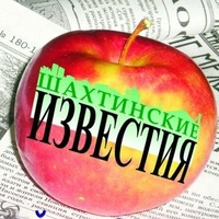 Ника Шахтинская