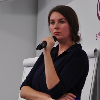 Юлия Гутова