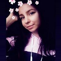 Оксана Гусарова |